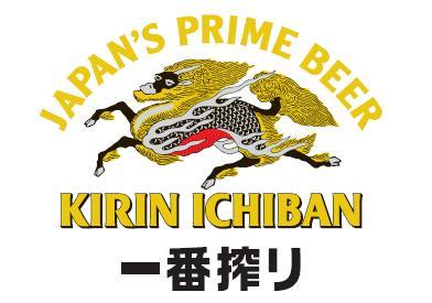 KIRIN-Set Logo