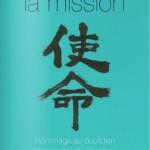 Sortie du livre Mission 「使命」発行!